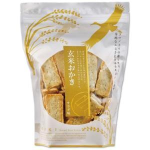玄米おかき(サラダ味)スタンドパック おかきのげんぶ堂|arumama