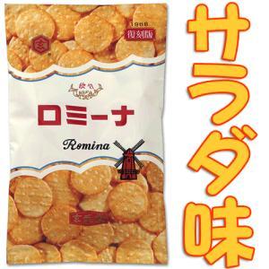 ロミーナ(サラダ味)5袋セット おかきのげんぶ堂|arumama