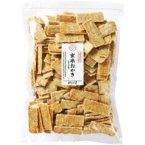 玄米おかき(サラダ味)大袋 おかきのげんぶ堂|arumama