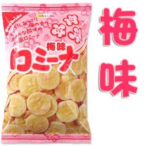 ロミーナ(梅味)5袋セット おかきのげんぶ堂|arumama