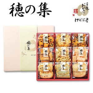 残暑お見舞い おかき 穂の集(S) おかきのげんぶ堂|arumama
