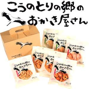 おかき 名誉総裁賞 こうのとりの郷のおかき屋さん(30g×7袋) おかきのげんぶ堂|arumama
