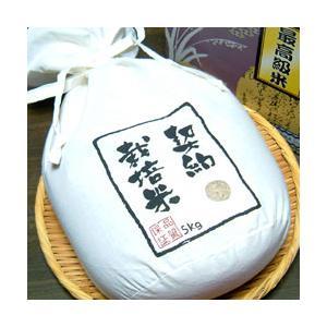 新米 出産内祝い お米ギフト 兵庫県産 こうのとり米(5kg)当日精米|arumama