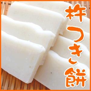【予約】切り餅 切餅 もち 8個|arumama
