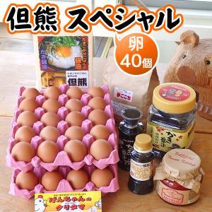 但熊 卵かけご飯 スペシャルセット(卵40個)ギフト プレゼント 百笑館 送料無料|arumama