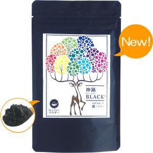 微粉炭パウダー 50g スタンドパック 10ミクロン 食用 食品添加物 神鍋BLACK 炭水 ダイエット|arumama