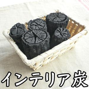 炭 インテリア炭 菊炭 【神鍋白炭工房】|arumama