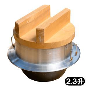 薪ストーブ ・焚き火どんどん 羽釜 2.3升(26cm)|arumama