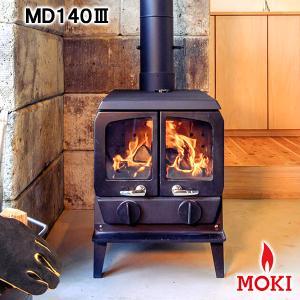 無煙薪ストーブ MD140II モキ製作所 MOKI|arumama
