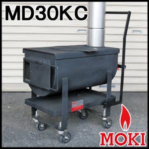 焼き芋 炊飯 イベント 防災ストーブ MD30KC モキ製作所 MOKI|arumama