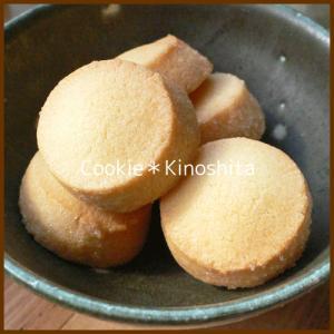 クッキー|arumama