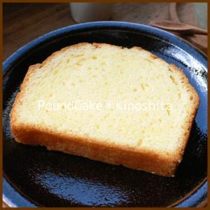 パウンドケーキ|arumama