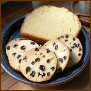 スイーツ クッキー セット|arumama