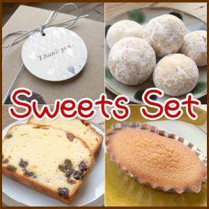 クッキー プレゼント ギフト セット 5点 送料無料|arumama