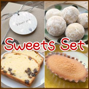 プレゼント クッキー セット 7点 送料無料|arumama