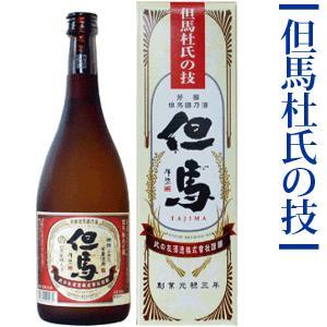 日本酒 地酒 普通酒 但馬杜氏の技(赤ラベル)720ml【此の友酒造】|arumama