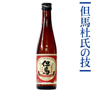 日本酒 地酒 普通酒 但馬杜氏の技(赤ラベル)300ml【此の友酒造】|arumama