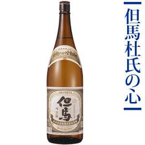 日本酒 地酒 普通酒 但馬杜氏の心(緑ラベル)1.8L【此の友酒造】オンライン飲み会 家飲み|arumama