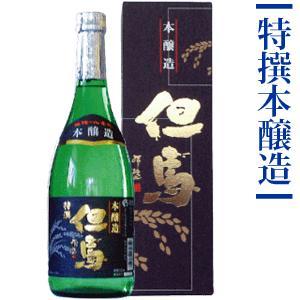 日本酒 地酒 本醸造 本醸造「但馬」720ml【此の友酒造】オンライン飲み会 家飲み|arumama