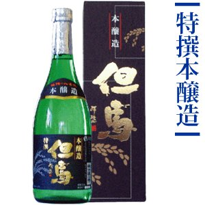 日本酒 地酒 本醸造 特撰本醸造「但馬」720ml【此の友酒造】|arumama