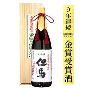 お中元 大吟醸 但馬 1.8L 日本酒 ギフト オンライン飲み会 家飲み|arumama