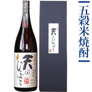 焼酎 天のひぼこ 1.8L オンライン飲み会 家飲み|arumama