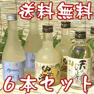 残暑御見舞 飲み比べ ギフト プレゼント 焼酎 ゆず酒 日本酒|arumama