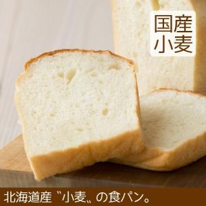 食パン 北海道産小麦|arumama