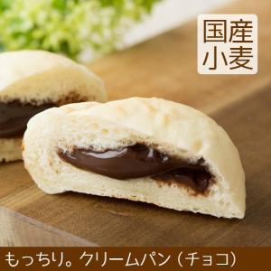 クリームパン チョコレート 北海道産小麦|arumama