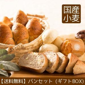 パン ギフト 誕生日プレゼント 北海道産小麦|arumama