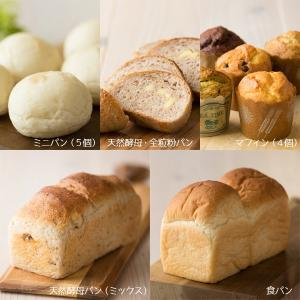 パンセット(小)誕生日プレゼント 北海道産小麦|arumama