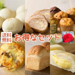 父の日 パン&お花セット 詰め合わせ 天然酵母&国産小麦 おこもりセット(A)送料無料|arumama