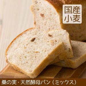 食パン 天然酵母パン ミックス 北海道産小麦|arumama