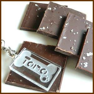 名入れ チョコ 送料無料|arumama