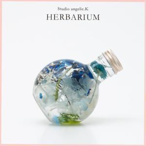 ハーバリウム プレゼント 花 ギフト 丸瓶ねこ cat002|arumama