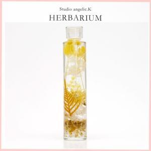 ハーバリウム プレゼント 花 ギフト 円柱瓶(大)天然石入り cil001|arumama