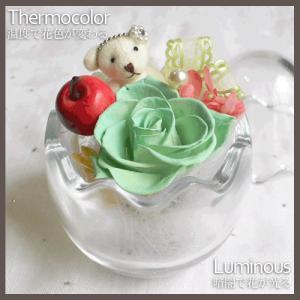誕生日プレゼント プリザーブドフラワー 卵型ガラス(大)|arumama