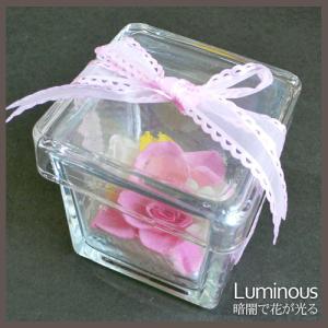 プリザーブドフラワー ガラスの宝石箱(大)|arumama
