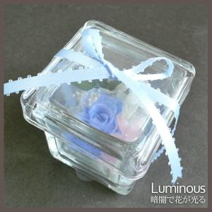 プリザーブドフラワー ガラスの宝石箱(小)|arumama