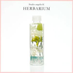 ハーバリウム プレゼント 花 ギフト 六角柱瓶(小)天然石入り hes001|arumama