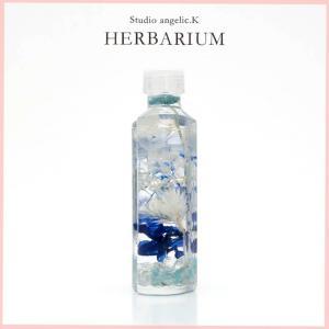 ハーバリウム プレゼント 花 ギフト 六角柱瓶(小)天然石入り hes002|arumama