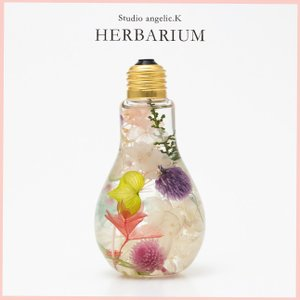 残暑お見舞い ハーバリウム プレゼント 花 ギフト 電球瓶 lig001|arumama