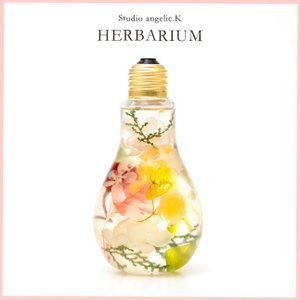 残暑お見舞い ハーバリウム プレゼント 花 ギフト 電球瓶 lig002|arumama
