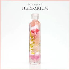 ハーバリウム プレゼント 花 ギフト ハート瓶(大)天然石入りlol001|arumama