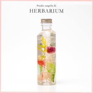残暑お見舞い ハーバリウム プレゼント 花 ギフト ハート瓶(小) los001|arumama