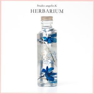 残暑お見舞い ハーバリウム プレゼント 花 ギフト ハート瓶(小) los002|arumama