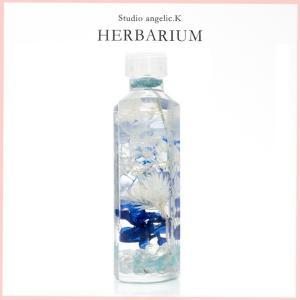 残暑お見舞い ハーバリウム プレゼント 花 ギフト ハート瓶 (小)天然石入り los003|arumama