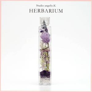 残暑お見舞い ハーバリウム プレゼント 花 ギフト 四角柱瓶(大)天然石入り sql001|arumama