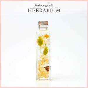 残暑お見舞い ハーバリウム プレゼント 花 ギフト 四角柱瓶(小) sqs001|arumama