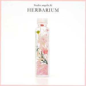 ハーバリウム プレゼント 花 ギフト 四角柱瓶(小)天然石入り  sqs002|arumama